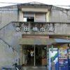リノベーションが進む奄美市永田橋市場-再生のきっかけ-