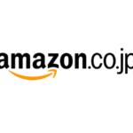 アマゾン第二本社-本社の立地について-